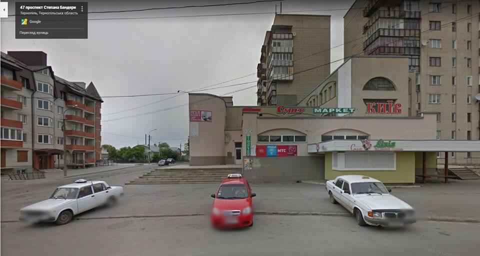 Продається нежитлове приміщення під магазин, офіси у м. Тернопіль по вул. пр.С. Бандери, 47.