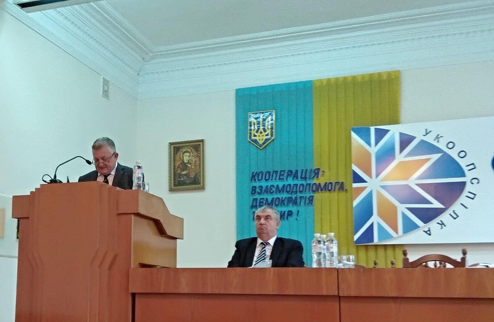 Звітно – виборна  профспілкова  конференція працівників споживчої кооперації області.