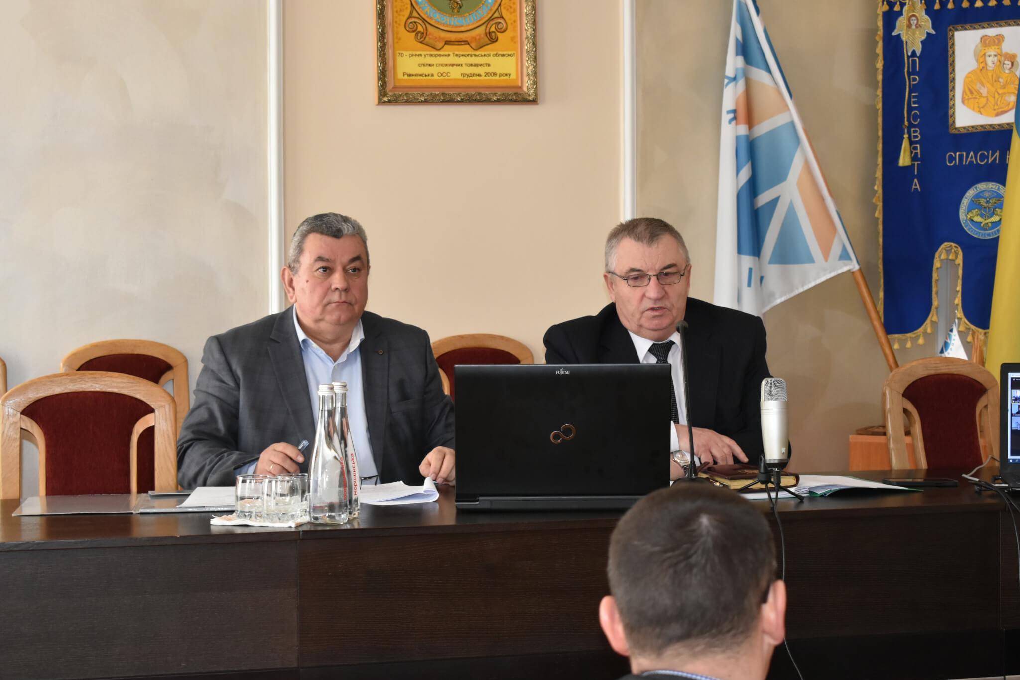 19 березня 2021 року  відбулися  четверті збори ради спілки споживчих товариств Тернопільської області  третього скликання.