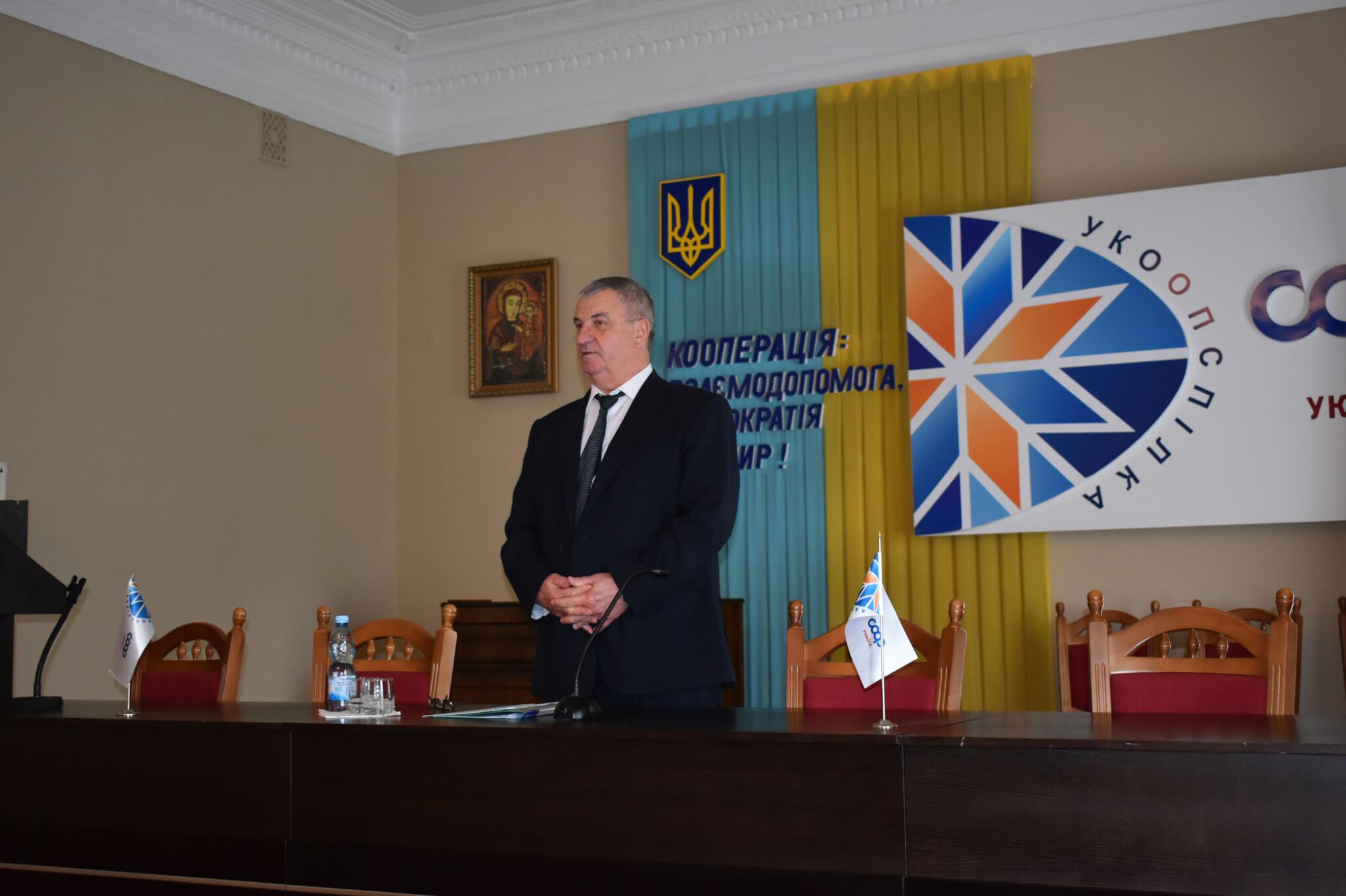 Урочисті збори з нагоди професійного свята- Міжнародного дня кооперативів.